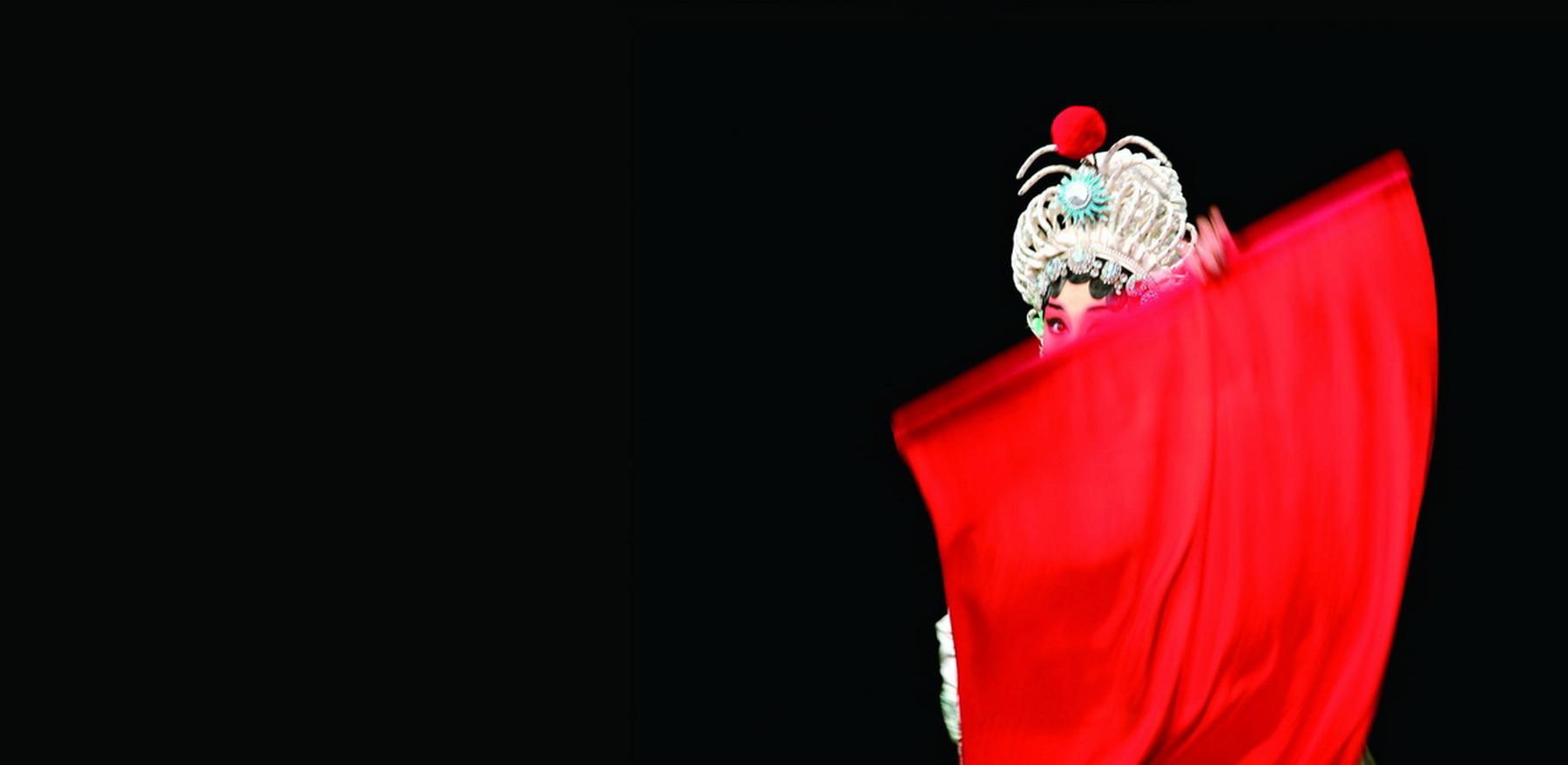 """""""Lo invisible"""". Ópera de Pekín, del fotógrafo Wang Yao que puede verse en la exposición """"La mujer moderna en China""""."""