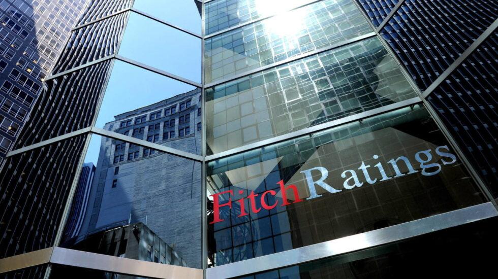 Fachada de la sede de la agencia Fitch en Nueva York.