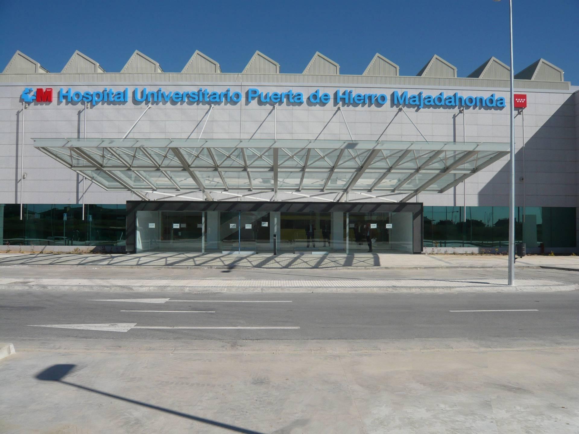 Entrada principal del Hospital Puerta de Hierro de Majadahonda.