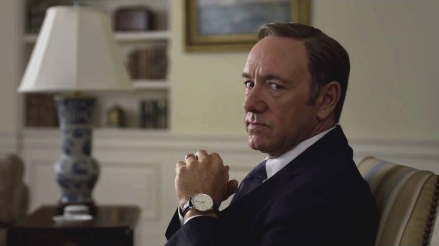 Un fotograma de un capítulo de House of Cards.