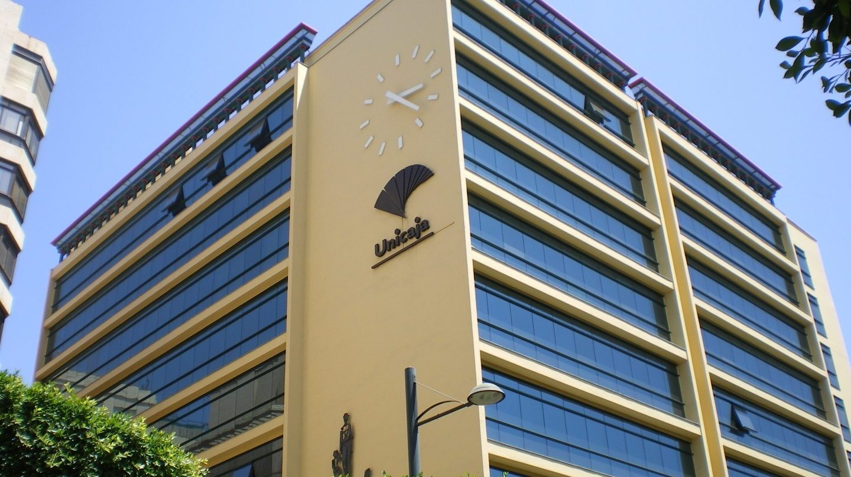 Oficina central de Unicaja en Almería.