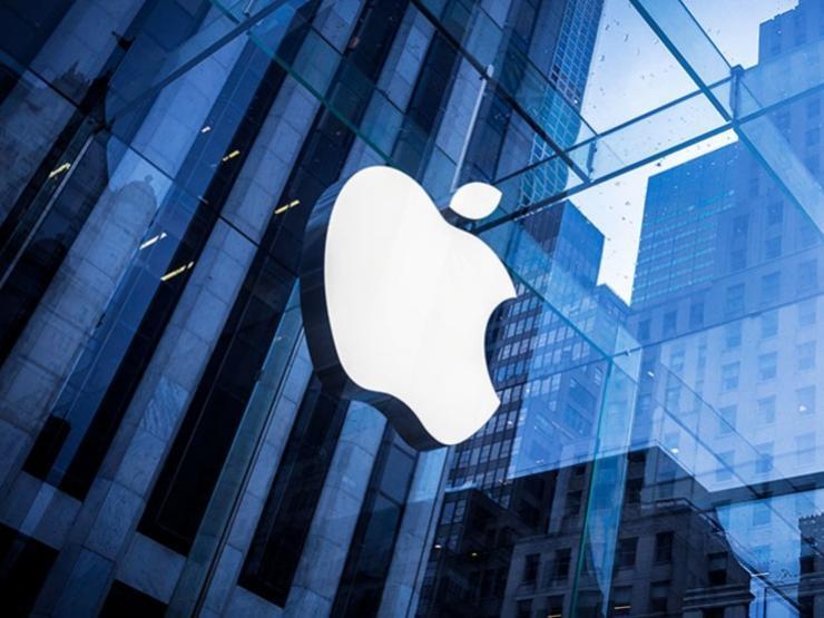 Fachada de una Apple Store.