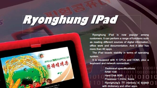 """La tableta """"IPad"""" del fabricante norcoreano Ryonghung"""