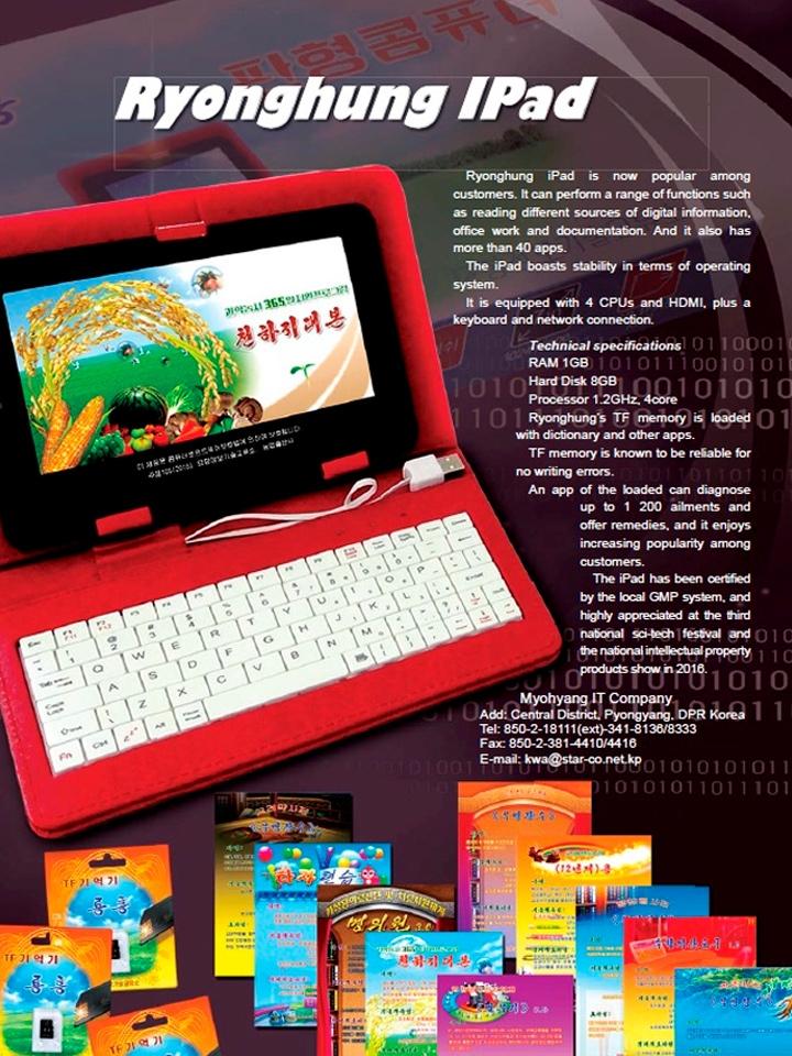 """Ficha de la tableta """"IPad"""" del fabricante norcoreano Ryonghung"""