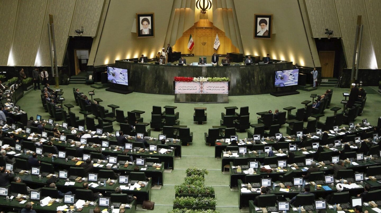 Parlamento iraní.