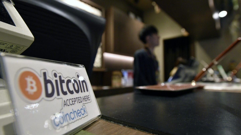 Hotel de Tokio donde se acepta el Bitcoin.