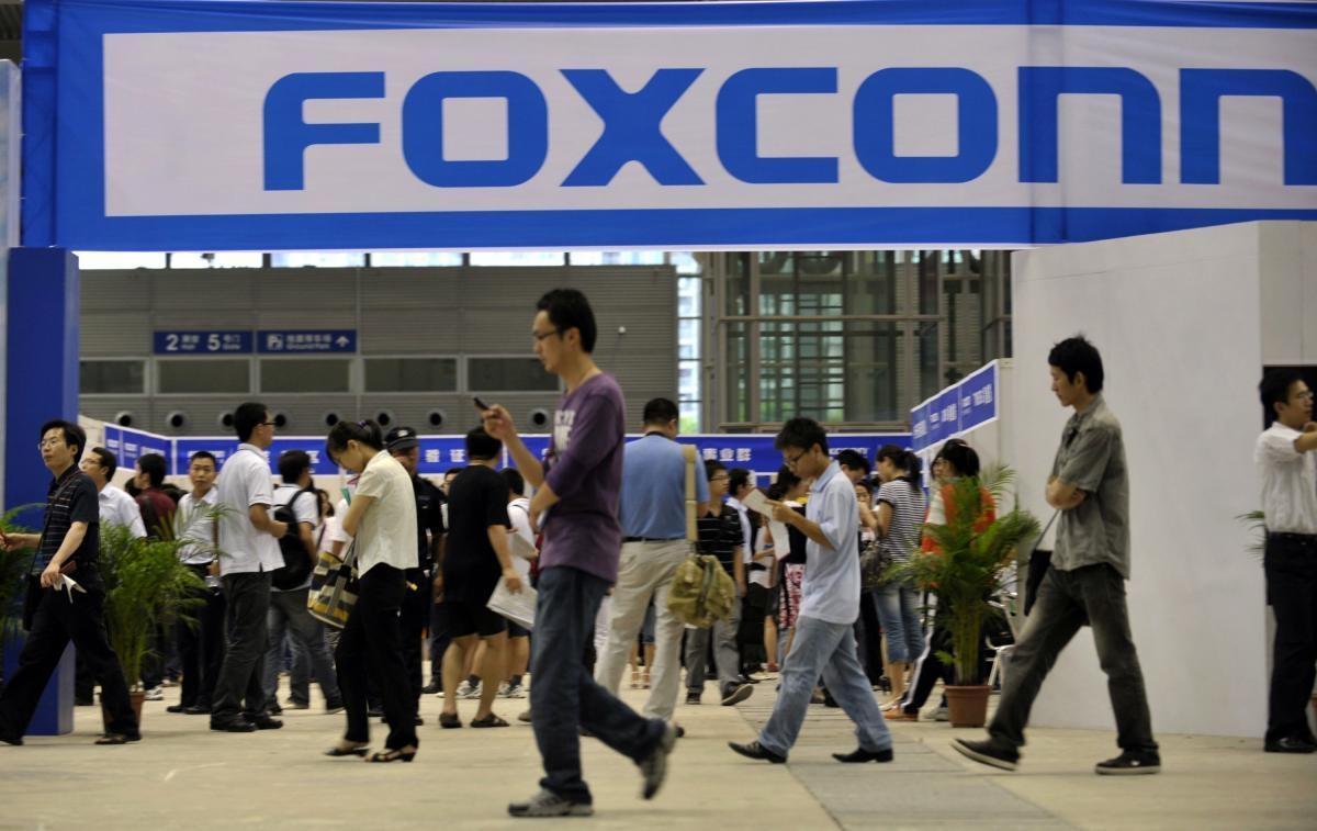 Foxconn instalará una fábrica en Estados Unidos.