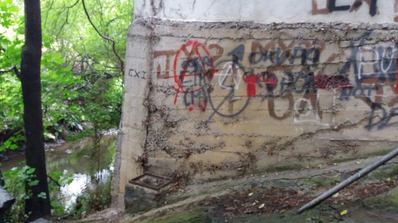 Imagen actual del zulo donde estuvo Ortega Lara.