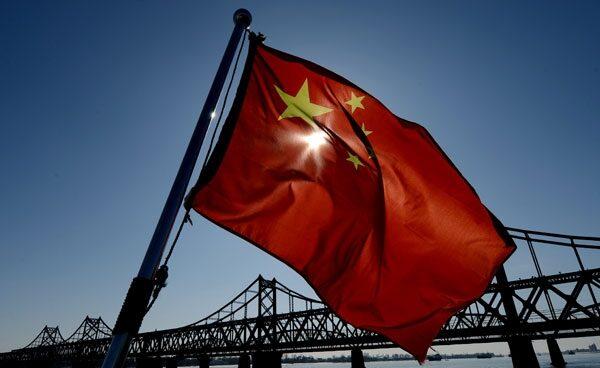 China pretende elevar su inversión en empresas internacionales.