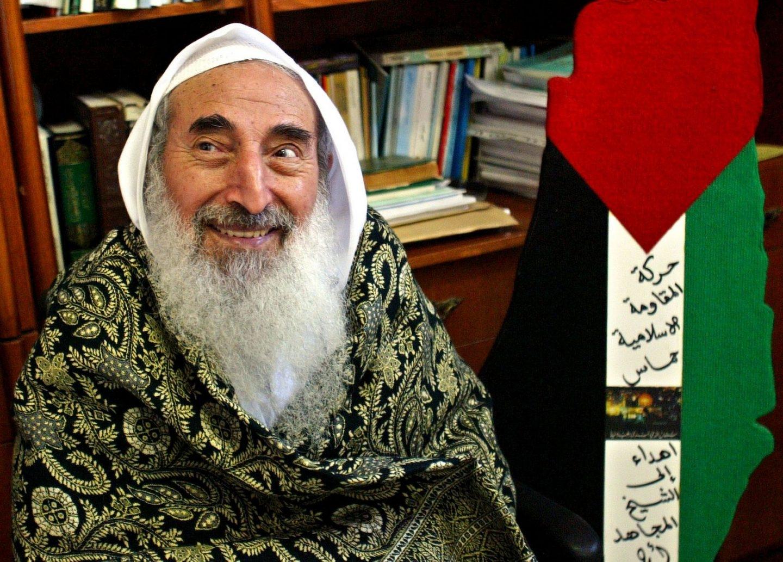El jeque Áhmed Yasín, fundador de Hamas