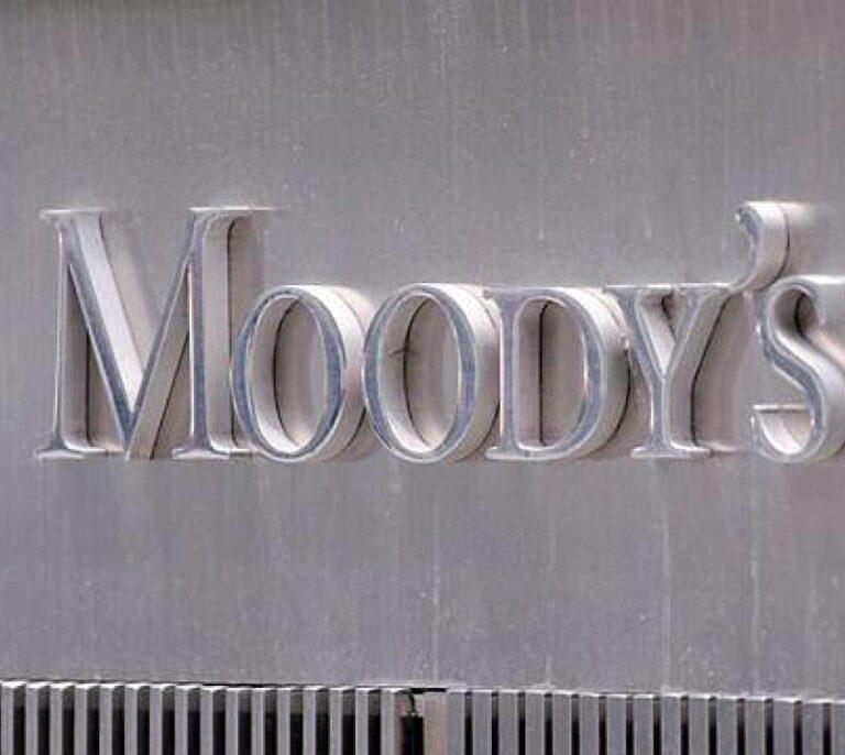 Moody's rebaja a negativa la perspectiva de la banca española por el coronavirus