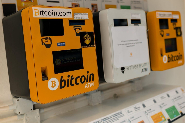 El bitcoin roza récords tras el inicio de la negociación de futuros en Chicago.
