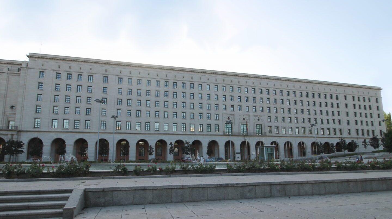 Edificios administrativos en el área de Nuevos Ministerios de Madrid.
