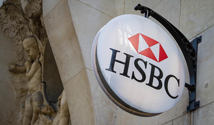 Oficina de HSBC.