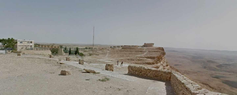 Localidad de Mitzpe Ramon, en cuyas proximidades fue visto Oliver McAfee por última vez.