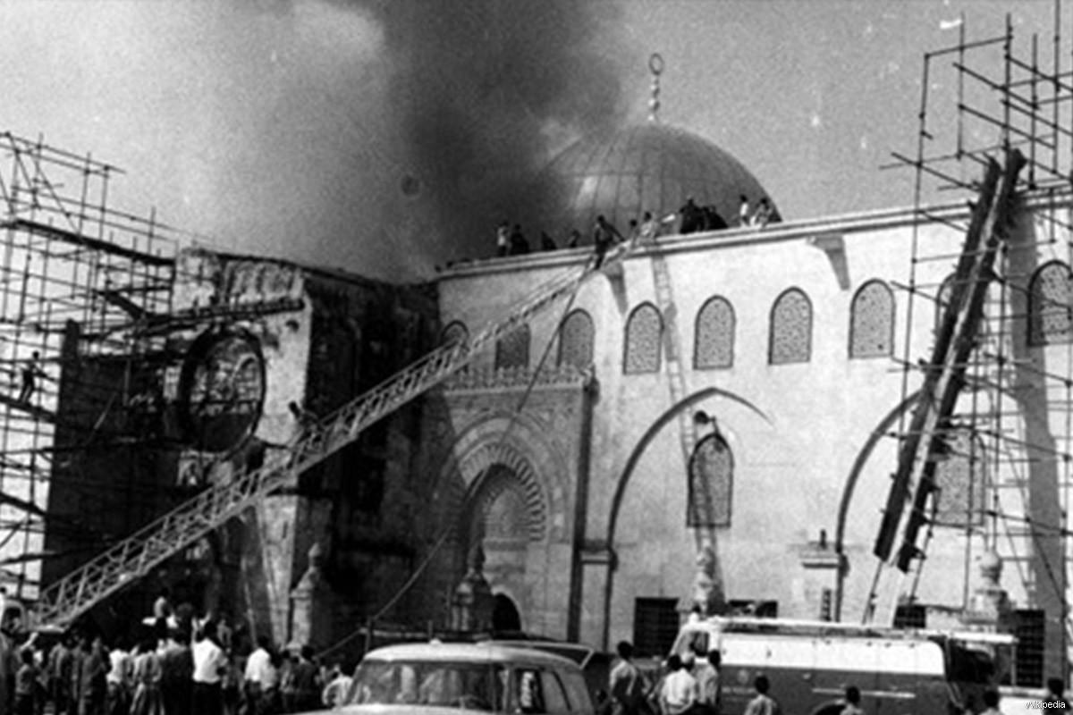 Mezquita de Al-Aqsa, en Jerusalén, tras el ataque de Denis Michael Rohan en 1969.