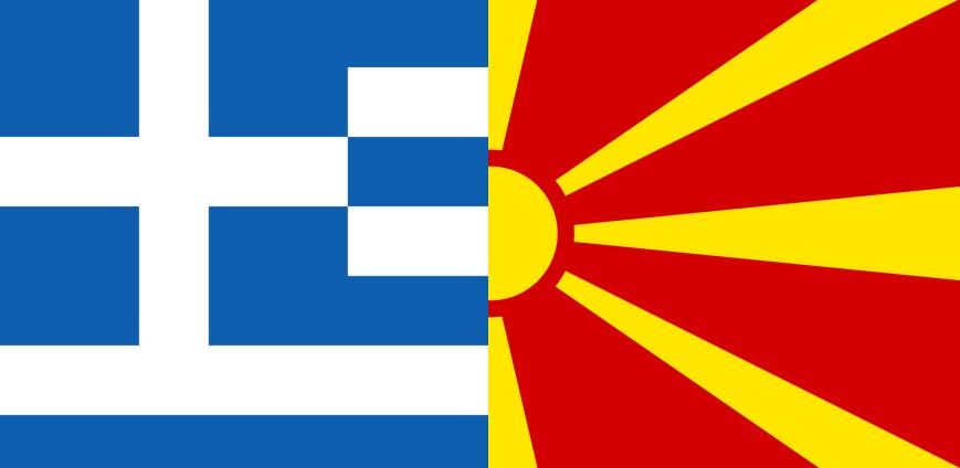 Grecia y Macedonia mantienen desde hace décadas una intensa disputa por el nombre del país balcánico.