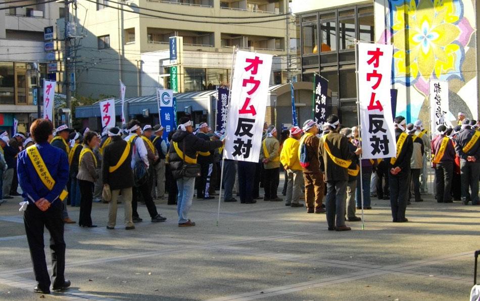 La huelga japonesa no existe.