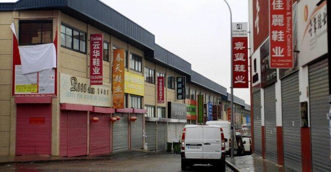 Naves en Cobo Calleja, el mayor polígono de empresarios chinos de Madrid.