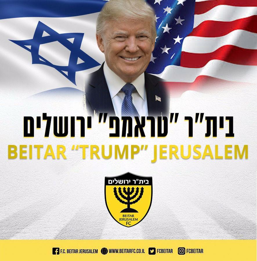 El equipo israelí ha decidido cambiar su nombre a Beitar Trump Jerusalem.