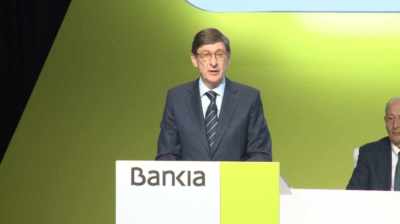 Bankia pierde en dos meses un 15% de su valor en bolsa y complica su privatización.