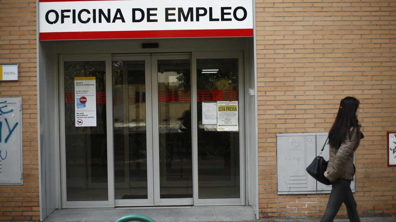 Exterior de una oficina de empleo de la Comunidad de Madrid.