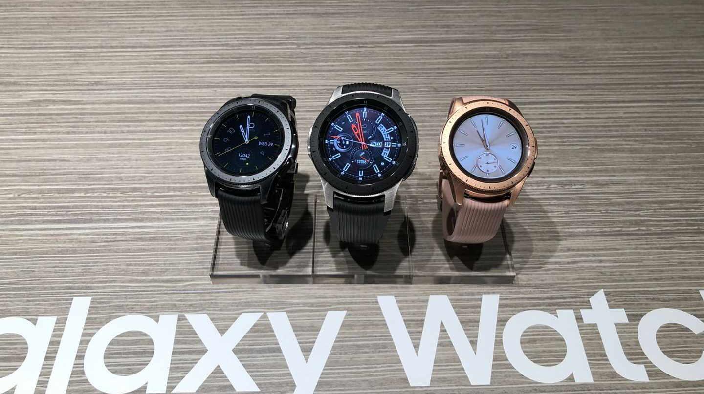 Modelos de Samsung Watch.