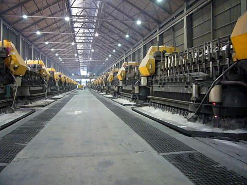 La planta de Alcoa en Avilés.