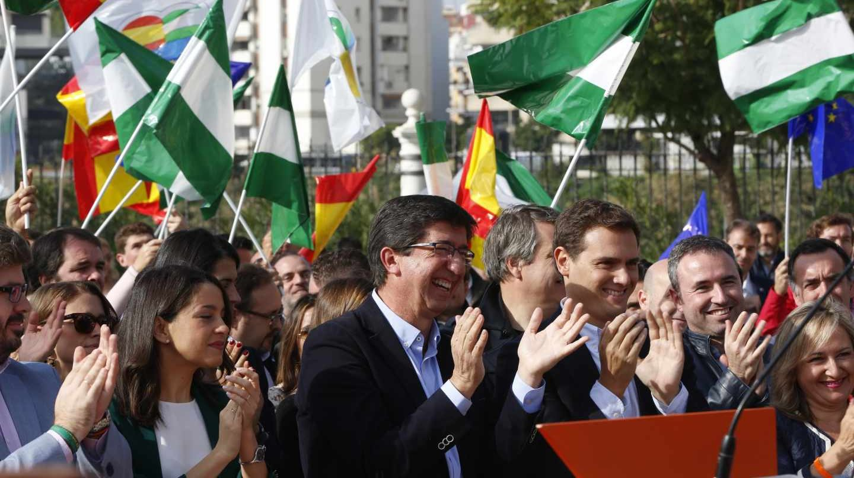 Acto de Ciudadanos en Sevilla.
