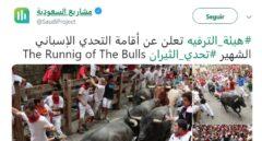 Arabia Saudí anuncia que celebrará encierros de toros para emular a los Sanfermines