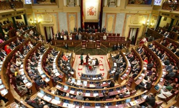 Imagen del pleno del Congreso de los Diputados