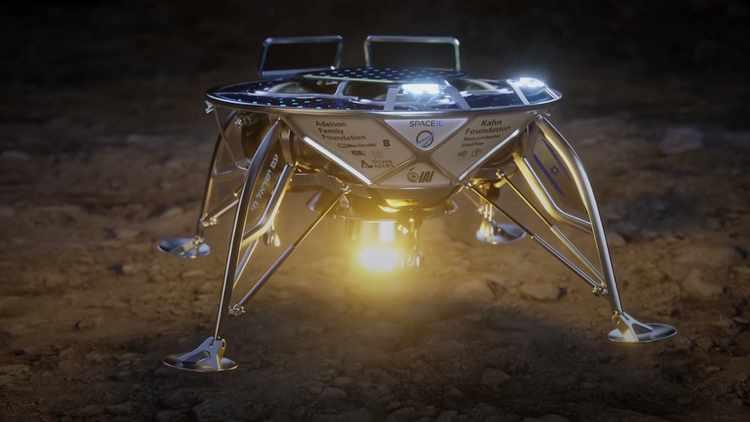 Rénder de la sonda Beresheet en la LunaRénder de la sonda Beresheet en la Luna