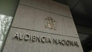 La Audiencia Nacional fija libertad bajo fianza de un quinto CDR, el primero del 'núcleo productor' de explosivos