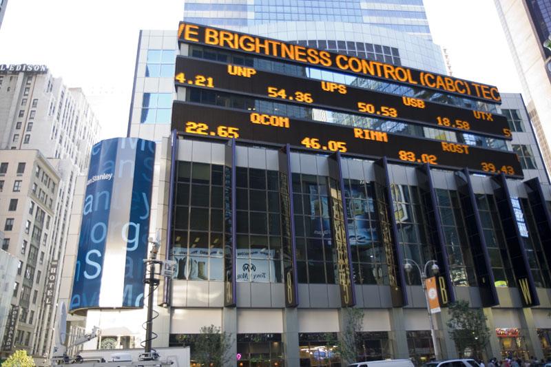 Edificio de Morgan Stanley en Nueva York.