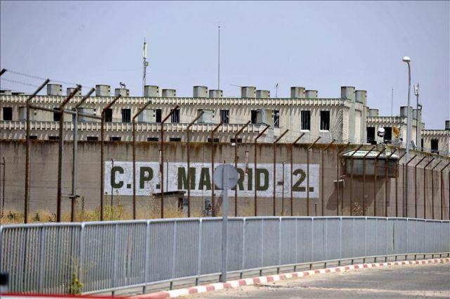 Exterior de la prisión de Alcalá-Meco.