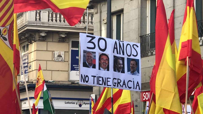Manifestación en favor de la equiparación salarial de policías y guardias civiles en el centro de Madrid en noviembre de 2017.