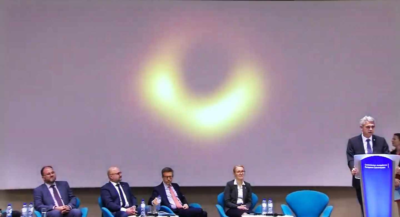 Presentación del primer agujero negro fotografiado