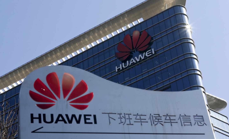 Fachada de una de las sedes de Huawei en China.