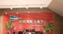 El Corte Inglés entrará en China este año de la mano de Alibaba.
