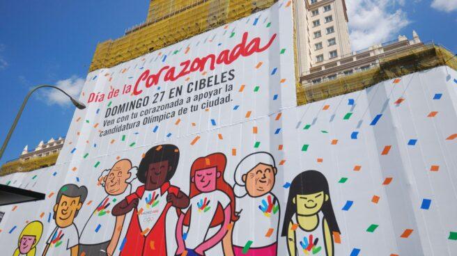 Cartel promocional de Madrid'2016.