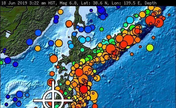 Terremoto de 6,8 grados en la costa de Japón.
