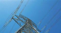 Las eléctricas proponen usar las reservas estratégicas de gas para abaratar en 6.000 millones la factura de la luz