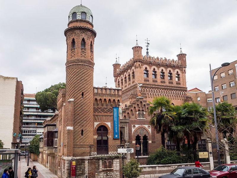 Museo Cisneriano de Alcalá de Henares