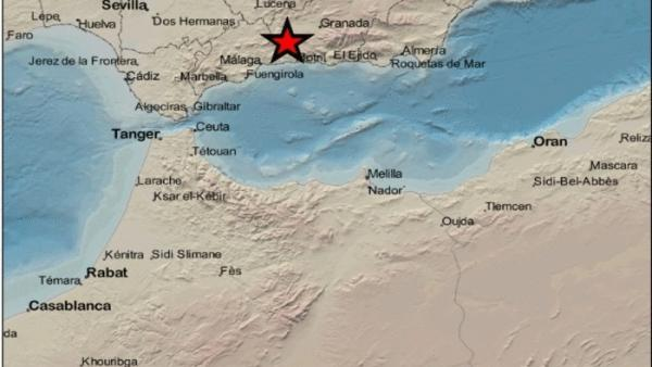 Terremoto Alhama de Granada