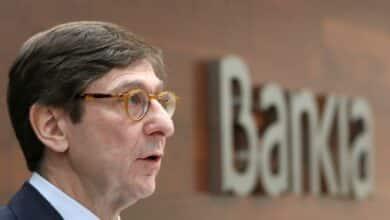 Bankia se prepara para cobrar por los depósitos de empresas en banca privada
