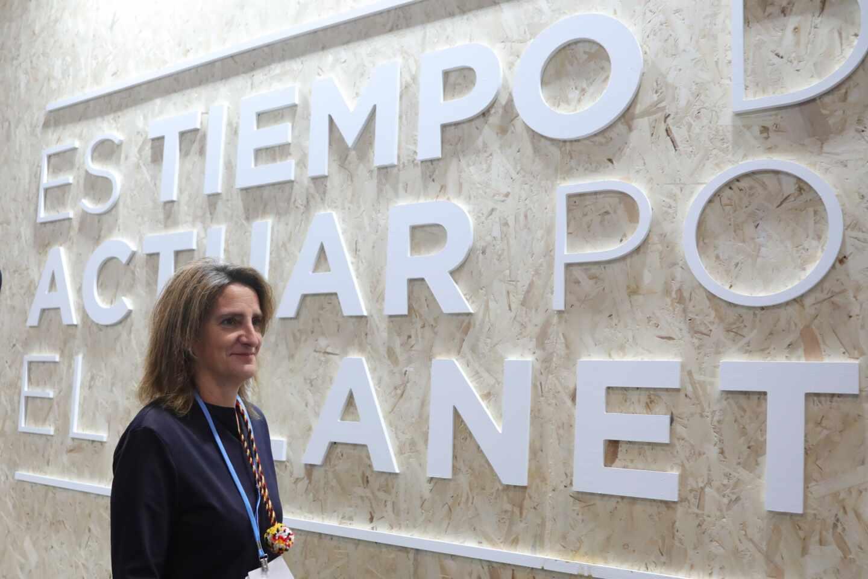 La nueva vicepresidenta para la Transición Ecológica y el Reto Demográfico, Teresa Ribera.