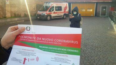 Italia confirma la séptima víctima mortal y 229 casos en siete regiones
