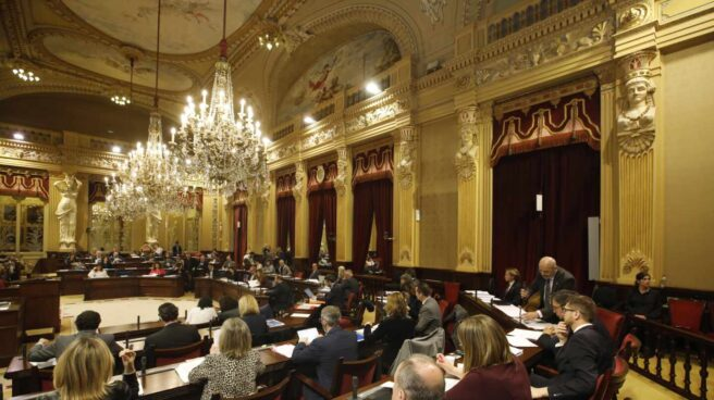 Vista general del Parlamento de las Islas Baleares.