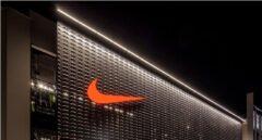 Nike pierde 704 millones entre marzo y mayo por la crisis de la Covid-19