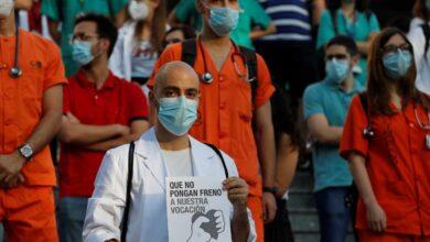 """Los MIR comienzan su huelga en Madrid: """"¡No es formación, es explotación!"""""""